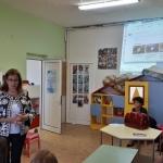 Обучение на екипа на Детска градина ,,Слънце