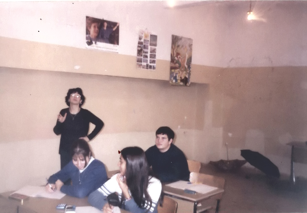 Снимка в класна стая - Бих искал да кажа - 2001 2